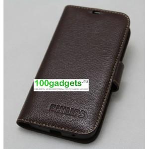 Кожаный чехол портмоне (нат. кожа) для Philips Xenium W8555 Коричневый