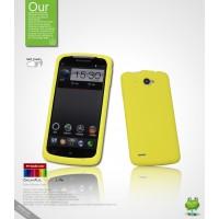 Силиконовый чехол премиум для Lenovo IdeaPhone S920 Желтый