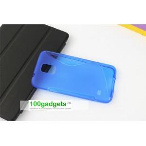 Силиконовый чехол S для Samsung Galaxy S5 Голубой