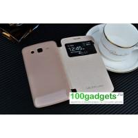 Встраиваемый чехол смарт флип с окном вызова серия Classics для Samsung Galaxy Grand 2 Duos Бежевый