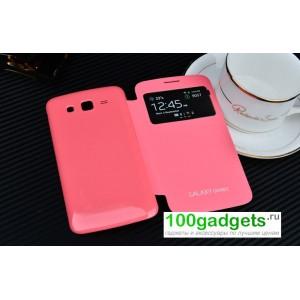 Встраиваемый чехол смарт флип с окном вызова серия Classics для Samsung Galaxy Grand 2 Duos Розовый