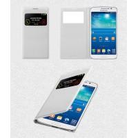 Кожаный чехол смарт флип с окном вызова для Samsung Galaxy Grand 2 Duos Белый