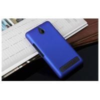 Пластиковый матовый непрозрачный чехол для Sony Xperia E1 Синий