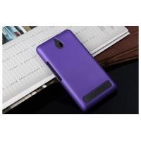 Пластиковый матовый непрозрачный чехол для Sony Xperia E1 Фиолетовый