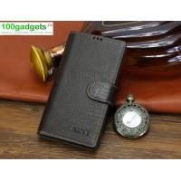 Кожаный чехол портмоне (нат. кожа крокодила) для Sony Xperia T2 Ultra Коричневый