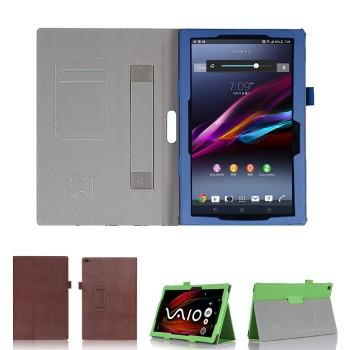Чехол подставка с внутренними отсеками серия Full Cover для Sony Xperia Z2 Tablet