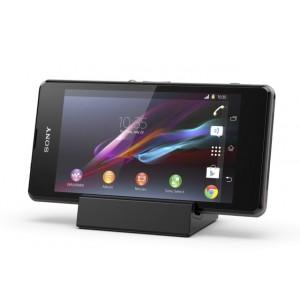 Зарядная док-станция для Sony Xperia Z1 Compact Черный