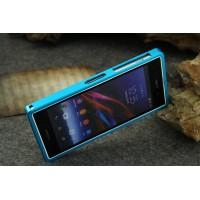 Металлический чехол для Sony Xperia Z1 Голубой