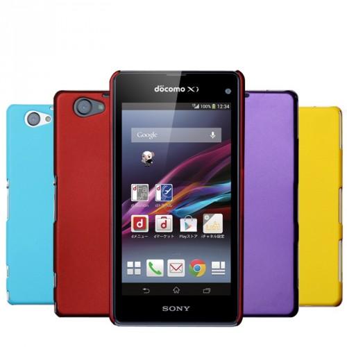 Пластиковый чехол для Sony Xperia Z1 Compact