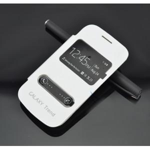 Чехол флип ультратонкий с окном вызова и свайпом для Samsung Galaxy Trend 2 II Duos Белый