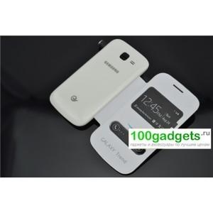 Чехол флип ультратонкий с окном вызова и свайпом для Samsung Galaxy Trend 2 II Duos Серый