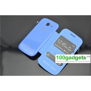 Чехол флип ультратонкий с окном вызова и свайпом для Samsung Galaxy Trend 2 II Duos Синий