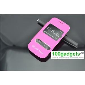 Чехол флип ультратонкий с окном вызова и свайпом для Samsung Galaxy Trend 2 II Duos Розовый