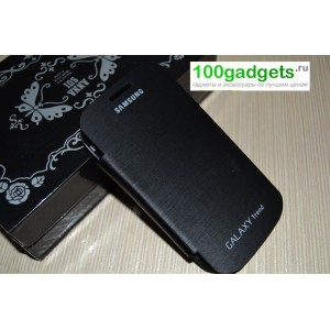 Чехол флип ультратонкий для Samsung Galaxy Trend 2 II Duos Черный