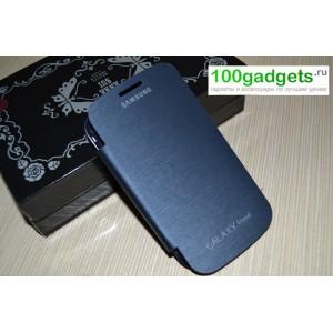 Чехол флип ультратонкий для Samsung Galaxy Trend 2 II Duos Синий