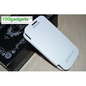 Чехол флип ультратонкий для Samsung Galaxy Trend 2 II Duos Белый