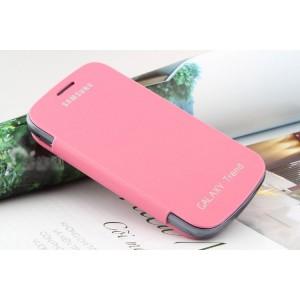 Чехол флип ультратонкий для Samsung Galaxy Trend 2 II Duos Розовый