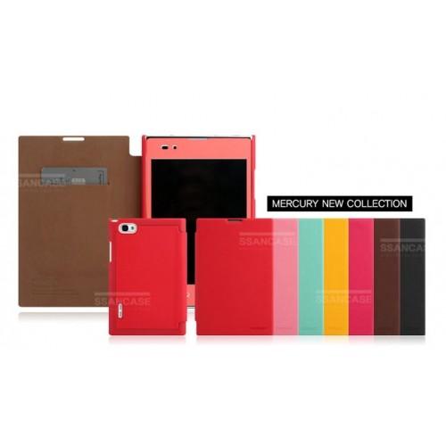 Чехол кожаный книжка горизонтальная флип для LG Optimus Vu P895 Желтый
