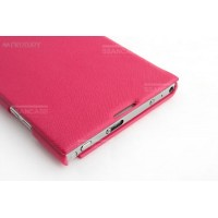 Чехол кожаный книжка горизонтальная флип для LG Optimus Vu P895 Розовый