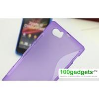 Силиконовый чехол S для Sony Xperia M Фиолетовый