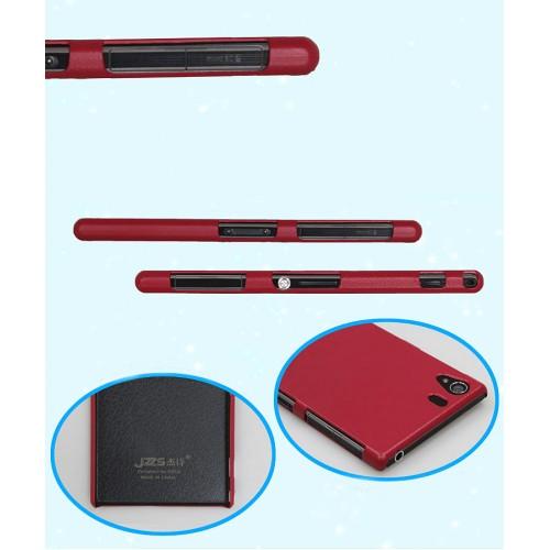 Пластиковый чехол с кожаным покрытием серия Leather Pretender для Sony Xperia Z1 Розовый