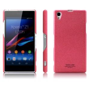 Пластиковый матовый чехол для Sony Xperia Z1 Розовый