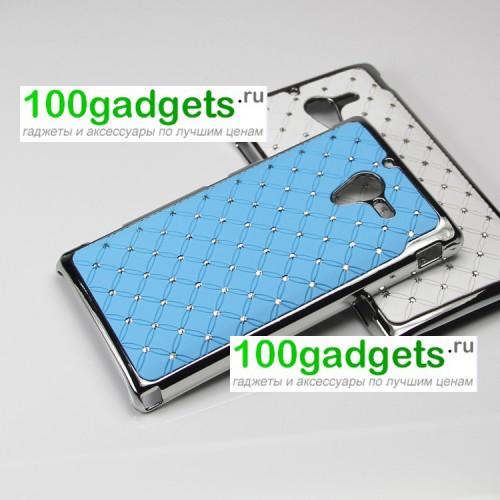 Чехол пластик/металл со стразами для Sony Xperia ZL Голубой