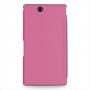 Кожаный чехол книжка горизонтальная (нат. кожа) для Sony Xperia Z Ultra розовая