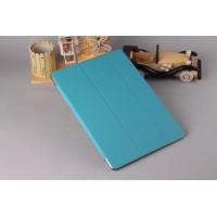 Текстурный чехол флип подставка сегментарный для Samsung Galaxy Tab Pro 10.1 Голубой