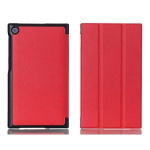 Чехол флип подставка сегментарный для ASUS MeMO Pad 7 (ME572CL) Красный