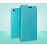 Чехол флип подставка водоотталкивающий для Xiaomi Mi4i Голубой