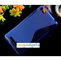 Силиконовый S чехол для Xiaomi Mi4i Синий