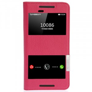 Чехол флип подставка на пластиковой основе с окном вызова и свайпом для HTC One E9+ Пурпурный