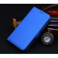 Кожаный чехол портмоне подставка (нат. кожа) для HTC One M9+ Голубой