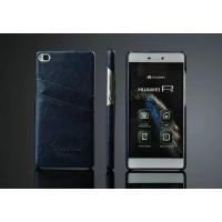 Дизайнерский кожаный чехол накладка с отделениями для карт для Huawei P8 Синий