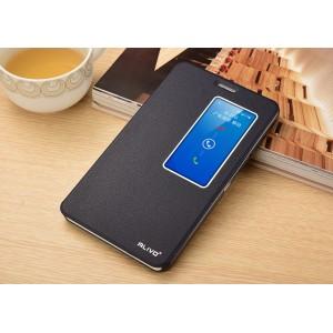 Чехол смарт флип подставка текстурный с окном вызова для Huawei MediaPad X2 Синий