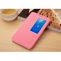 Чехол смарт флип подставка текстурный с окном вызова для Huawei MediaPad X2 Розовый