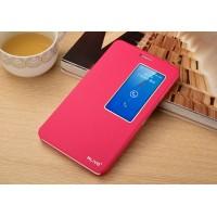 Чехол смарт флип подставка текстурный с окном вызова для Huawei MediaPad X2 Пурпурный