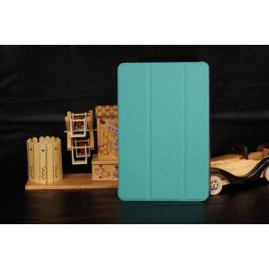 Текстурный чехол флип подставка сегментарный на пластиковой полупрозрачной основе для Samsung Galaxy Tab A 8 Голубой