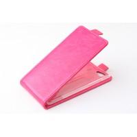 Чехол вертикальная книжка на пластиковой основе с магнитной застежкой для Explay Rio Пурпурный