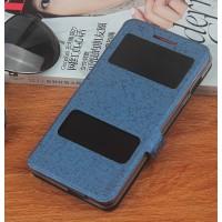 Чехол флип подставка на силиконовой основе с окном вызова и свайпом текстура Треснутая Земля для Philips S396 Синий
