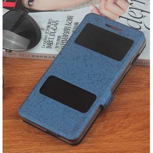 Чехол флип подставка на силиконовой основе с окном вызова и свайпом текстура Треснутая Земля для Philips S396