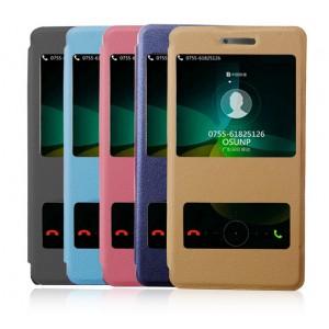 Текстурный чехол флип подставка с окном вызова и свайпом для Lenovo Vibe Shot