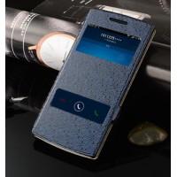 Текстурный чехол флип подставка на силиконовой основе с окном вызова и свайпом для Philips S396 Синий