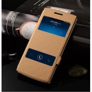 Текстурный чехол флип подставка на силиконовой основе с окном вызова и свайпом для Philips S396
