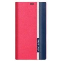 Дизайнерский чехол флип подставка на силиконовой основе для Lenovo Vibe Shot Пурпурный