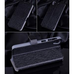 Текстурный чехол флип подставка на пластиковой основе с магнитной застежкой и внутренними карманами для HTC Desire 626/628