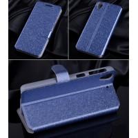 Текстурный чехол флип подставка на пластиковой основе с магнитной застежкой и внутренними карманами для HTC Desire 626/628 Синий