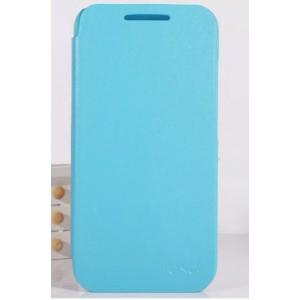 Чехол флип для HTC Desire 616 Голубой
