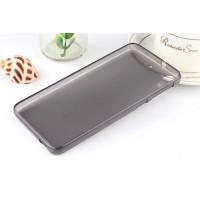 Силиконовый матовый полупрозрачный чехол для HTC Desire 626/628 Черный